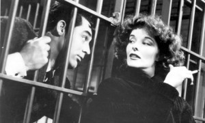 HOWARD HAWKS - BRINGING UP BABY - CARY GRANT E KATHARINE HEPBURN - 1938.