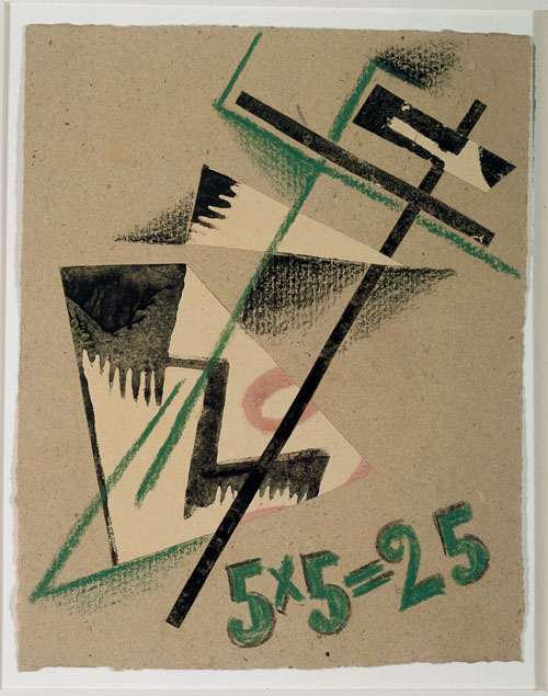 LYUBOV POPOVA - COVER FOR THE CATALOGUE OF THE EXHIBITION, 1921.